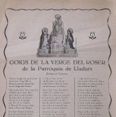 Arte: GOIGS. GOZOS. VERGE DEL ROSER. LLADURS. BISBAT DE SOLSONA. 1952. 32X22 CM.. Lote 249023790