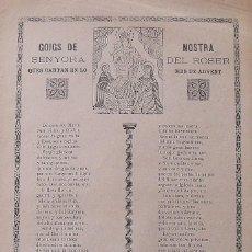 Arte: GOIGS. GOZOS. NOSTRA SENYORA DEL ROSER. FRANCISCO GELI. GIRONA. IMPRENTA DE PAU PUIGBLANQUER. 1904.. Lote 249024195
