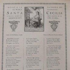 Arte: GOIGS. GOZOS. SANTA CECILIA. SANTA MARIA DE RIPOLL. 1946. IMPRENTA RIPOLLESA. DANIEL MAIDEU I AUGUET. Lote 249024585