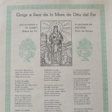 Arte: GOIGS. GOZOS. MARE DE DÉU DEL FAR. ST. MARTÍ SACALM. TIPOGRAFÍA BALMESIANA. VIC. 1971. 32X22 CM.. Lote 249029260