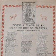 Arte: GOIGS. GOZOS. MARE DE DÉU DE CABRERA. CABRERÉS. IMPRENTA PORTAVELLA. VICH. 1957. 32X22 CM.. Lote 249029680