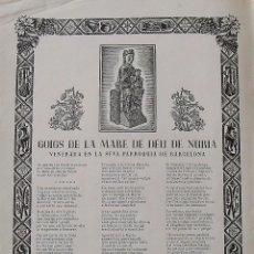 Arte: GOIGS. GOZOS. MARE DE DÉU DE NÚRIA. BARCELONA. IMPRENTA PARELLADA. 1955. 32X22 CM.. Lote 249030355