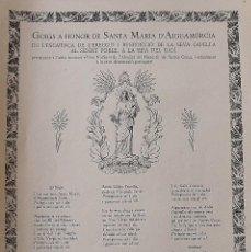 Arte: GOIGS. GOZOS SANTA MARIA D'AIGUAMÚRCIA. RIBA DE GAIÀ. 1957. TORRELL DE REUS. 32X22 CM.. Lote 249035220