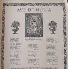 Arte: GOIGS. GOZOS. AVE NÚRIA. 1957. TORRELL DE REUS. SANTA MARIA. 32X22 CM.. Lote 249040010