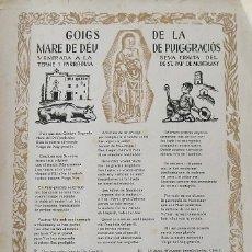 Arte: GOIGS. GOZOS. MARE DE DÉU DE PUIGGRACIÓS. ST. PAU DE MONTMANY. 1957. 32X22 CM.. Lote 249041850