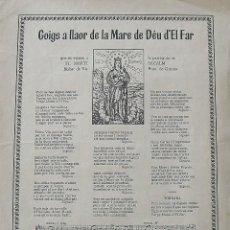 Arte: GOIGS. GOZOS. LLAOR DE LA MARE DE DÉU DEL FAR. TORRELL DE REUS. 1975. IMPRENTA ALTÉS. BARCELONA.. Lote 249043595