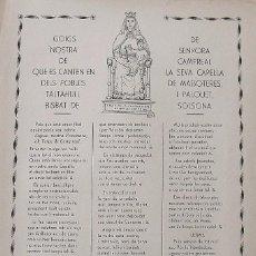 Arte: GOIGS. GOZOS. NOSTRA SENYORA DE CAMPREAL. MSSOTERES, TALTAHULL I PALOUET. F. CAMPS. TÀRREGA. 1957.. Lote 249044265