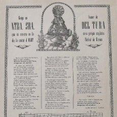 Arte: GOIGS. GOZOS. NOSTRA SENYORA DEL TURA. OLOT. BISBAT DE GIRONA. IMPRENTA BONET. 1957.. Lote 249044710