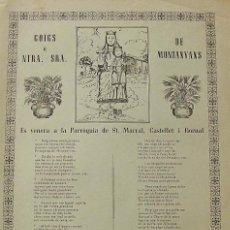 Arte: GOIGS. GOZOS. NOSTRA SENYORA DE MONTANYANS. ST. MARÇAL, CASTELLET I BORNAL. 1957. YSART. VILAFRANCA.. Lote 249045335