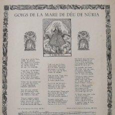 Arte: GOIGS. GOZOS. MARE DE DÉU DE NÚRIA. TORRELL DE REUS. 1957. 32X22 CM.. Lote 249046615