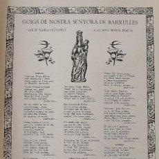 Arte: GOIGS. GOZOS. MARE DE DÉU DE BARRULLES. TORRELL DE REUS. 1956. 32X22 CM.. Lote 249047735
