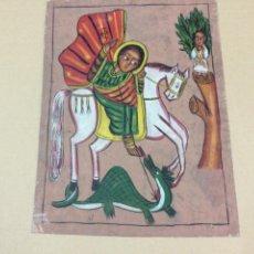 Arte: PINTURA ETIOPE SAN JORGE.. Lote 249144760