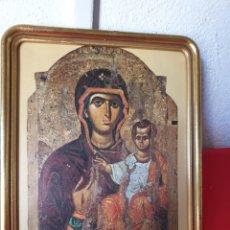 Arte: ANTIGUO ICONO RELIGIOSO. Lote 251211465