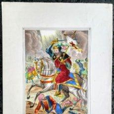 Arte: SANTIAGO DE COMPOSTELA - LITOGRAFIA COLOR - CIRCA 1825 - 32X22CM - PATRON ESPAÑA Y DE LAS INDIAS. Lote 252430280