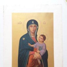 Arte: SANTA MARIA DE LA NIEVE, ROMA - CHROMO XYLOGRAFIA DE 1880. Lote 252614555