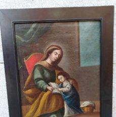 Arte: CUADRO ANTIGUO DE SANTA ANA, ENSEÑANDO A LEER A LA VIRGEN MARIA. Lote 252831205