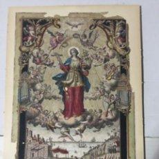 Arte: ANTIGUO GRABADO COLOREADO S.XVIII - STA. MADRONA VIRGEN MÁRTIR HIJA Y PATRONA DE BARCELONA LAS SAGRA. Lote 253719605