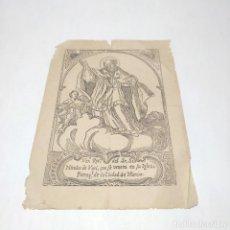 Arte: ANTIGUO GRABADO RELIGIOSO. SAN NICOLAS DE VARI. IGLESIA DE LA CIUDAD DE MURCIA. SIGLO XVIII.. Lote 253898145