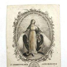 Arte: GRABADO DE LA VIRGEN DE LA MEDALLA MILAGROSA. GRABADOR ANGELO BERTINI (SIGLO XIX). Lote 254490860