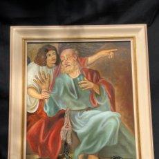Arte: ÓLEO RELIGIOSO SOBRE PAPEL. Lote 254721530