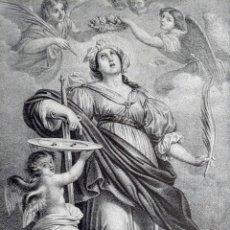 Art: GRABADO LITOGRAFICO SANTA LUCIA CIRCA 1825 - 44X32CM. Lote 254874045