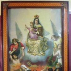 Arte: ANTIGUA Y BONITA LITOGRAFIA DE LA VIRGEN DEL CARMEN.PRINCIPIOS DEL XX.. Lote 254991145
