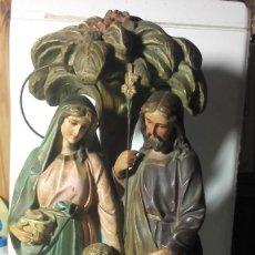 Arte: ANTIGUA COMPOSICION RELIGIOSA EN MADERA Y ESTUCO OLOT. SAN JOSE, VIRGEN MARIA Y NIÑO JESÚS.. Lote 255635260