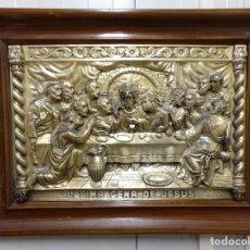 Arte: CUADRO SANTA CENA DE METAL PLATEADO, POSIBLE BAÑO DE PLATA. Lote 261231315