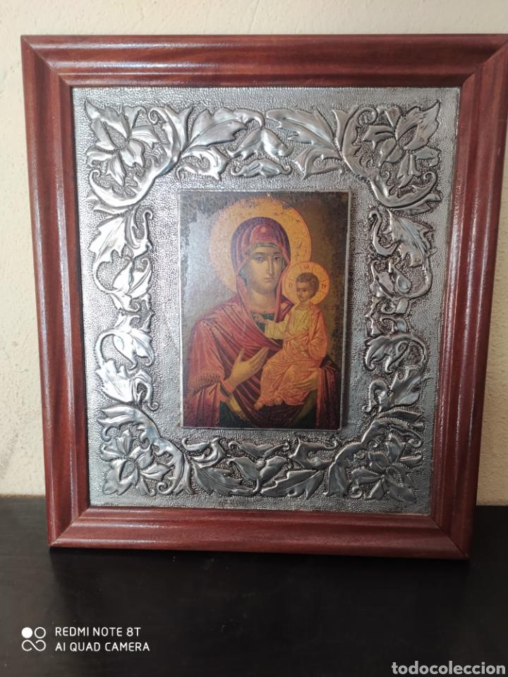 CUADRO RELIGIOSO EMBOSADO (Arte - Arte Religioso - Retablos)