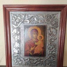 Arte: CUADRO RELIGIOSO EMBOSADO. Lote 261666635