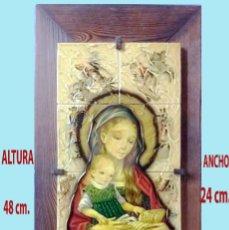 Arte: TABLA CON VIRGEN Y NIÑO IMITANDO AZULEJOS, SOBRE TABLON DE NOGAL Y ENGARCES 48 X 24 X 1,5 CM.. Lote 261995760