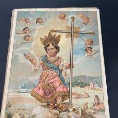 Arte: LITOGRAFIA O GRAVADO DE MEDIADOS XIX ,NIÑO JESUS DE BELEN ERMITA BALATE MULA. Lote 262306110