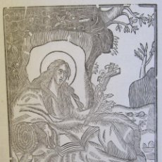 "Arte: ANTIGUA XILOGRAFIA ""STA MARIA MADALENA"" SANTA MARIA MAGDALENA. 31 X 21,5 CM. Lote 262391085"