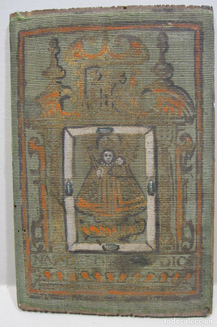 ANTIGUA PINTURA SOBRE SEDA RAYADA VERDE. IMAGEN DE LA VIRGEN CON EL NIÑO. 13,5 X 9 CM. (Arte - Arte Religioso - Pintura Religiosa - Oleo)