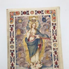 Arte: VITELA-ESCUELA ESPAÑOLA DEL SIGLO XVIII, LA INMACULADA CONCEPCIÓN. ACUARELA , CON INSCRIPCIÓN.. Lote 263238050