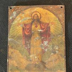 Arte: ANTIGUA IMAGEN RELIGIOSA SIGLO XIX 15X10CM. Lote 263297365
