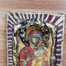 Arte: ICONO RELIGIOSO. Lote 263420765