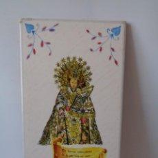 Arte: ¡¡ LA VIRGEN DE LOS DESAMPARADOS, 1º PRIMER CENTENARIO, 1985, VALENCIA: !!. Lote 263675220