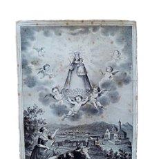 Arte: LITOGRAFIA RELIGIOSA L. PLANAS AÑO 1870. Lote 263713800