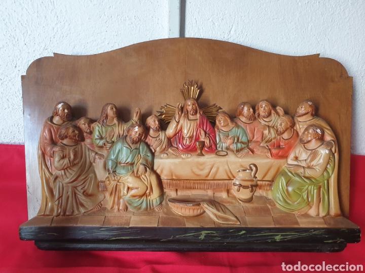 ANTIGUO RETABLO RELIGIOSO LA ULTIMA CENA DE JESÚS (Arte - Arte Religioso - Retablos)