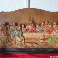 Arte: ANTIGUO RETABLO RELIGIOSO LA ULTIMA CENA DE JESÚS. Lote 264358789