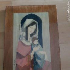 Arte: IMAGEN VIRGEN MARIA Y NIÑO JESÚS PINTADO A MANO SOBRE LAMINA Y MADERA CON FIRMA. VER DESCRIPCIÓN. Lote 264851754