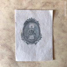 Art: RELIGIOSO - SEVILLA - MINIATURA DE GRABADO DE LA VIRGEN DE LOS REYES - ¿JOSÉ MARÍA MARTÍN?. Lote 265325969