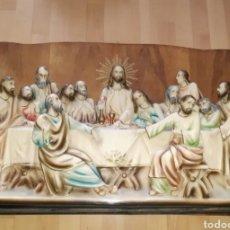 Arte: RETABLO RELIGIOSO CON LA ESCENA DE LA ÚLTIMA CENA REALIZADA EN ESCAYOLA/ESTUCO. VER DESCRIPCION. Lote 265465654