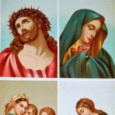 Arte: LOTE DE APROX. 1100 ESTAMPAS RELIGIOSAS LITOGRAFIADAS. LA MAYORÍA SIN GUILLOTINAR. ESPAÑA. SIGLO XIX. Lote 265488959