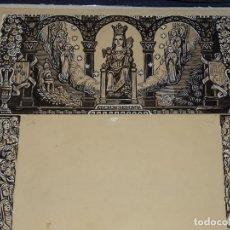 Arte: (M) DIBUJO ORIGINAL GOIG - GOZOS NUESTRA SEÑORA DE QUERALT , ILUSTRADO POR FAROLL 48 X 34 CM.. Lote 265497969