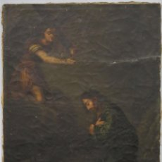 Arte: ORACION EN EL HUERTO. OLEO S/ LIENZO. SIGLO XVIII. ESCUELA ESPAÑOLA. Lote 265734909