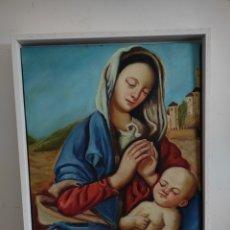 Arte: VIRGEN CON NIÑO. ANÓNIMO ESCUELA ESPAÑOLA. S.XX. CON MARCO NUEVO 42X32CM. Lote 267070824