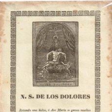 "Art: FIN XIX PRIN. XX XILOGRAFÍA ""N. S. DE LOS DOLORES"" SE VENERA EN LA PARROQUIA SAN JAIME BARCELONA. Lote 267112474"