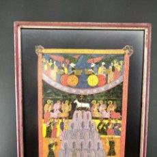 Arte: EL CORDERO, BEATO DE LIEBANA, COMENTARIOS AL APOCALIPSIS, MOLEIRO 2006, CUADRO. Lote 267648139